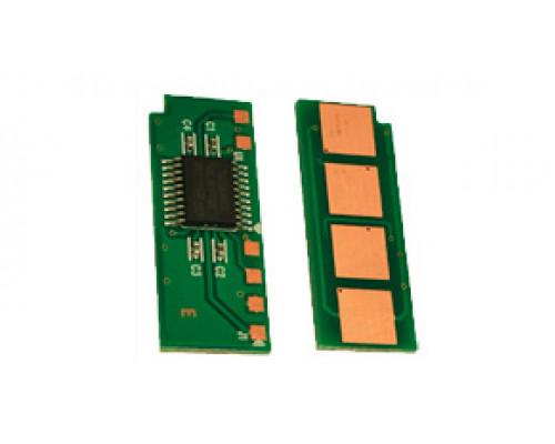 Чип увеличенной емкости PC-211RB PC-2230R для картриджа Pantum с автосбросом