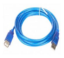 Кабель USB 2.0 удлинительный A (M)  A (F) 1.8 м