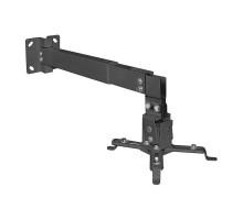 Крепление потолочное для проекторов ARM Media PROJECTOR-3 (120-650мм)