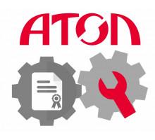 Лицензия АТОЛ Сервис на обновление ПО ККТ на 1 год для ньюжеров и АК